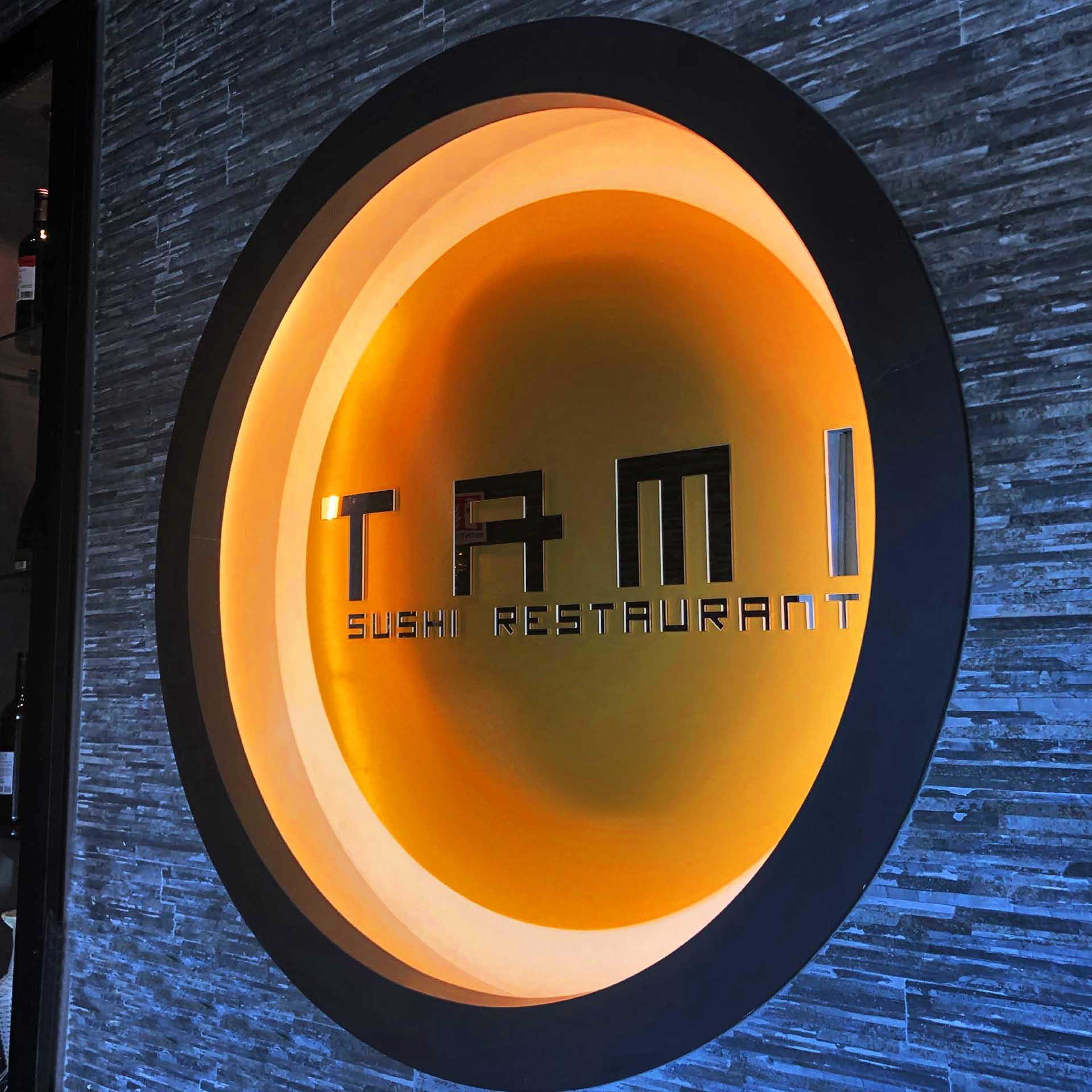 Galleria-Tami Sushi Bergamo-3
